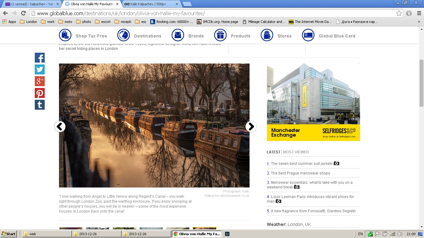 My photo of Little Venice – published on the web