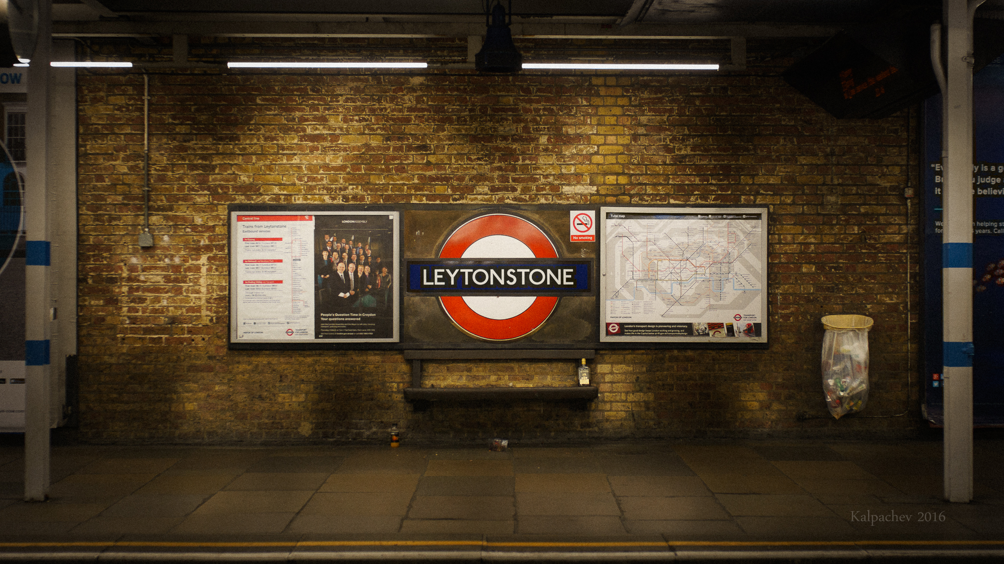 Leytonstone tube station London