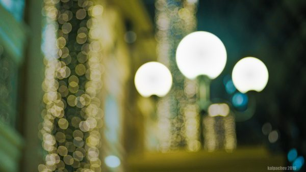 London by Night #london #bokeh #bokehlicious