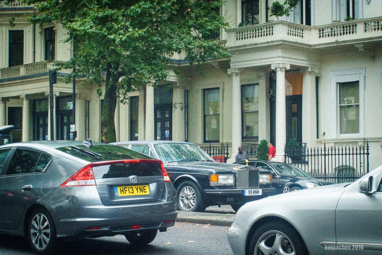 Queens gate, London, UK