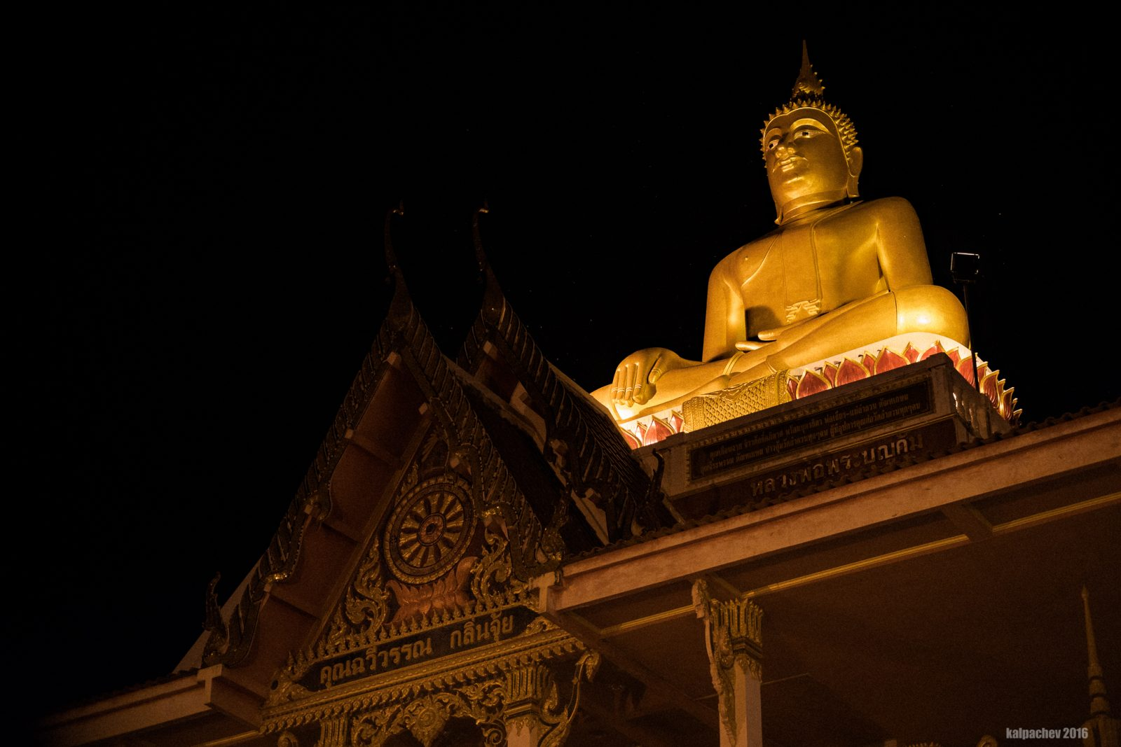 Nong Khai, Thailand. October 2016