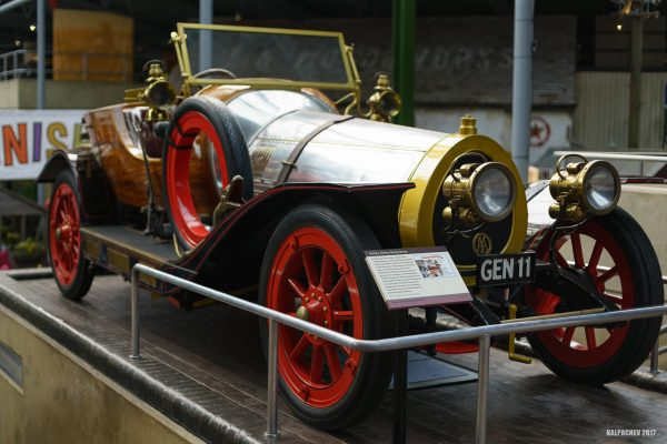 National Motor Museum, Beaulieu