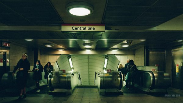 Central line, Marble Arch