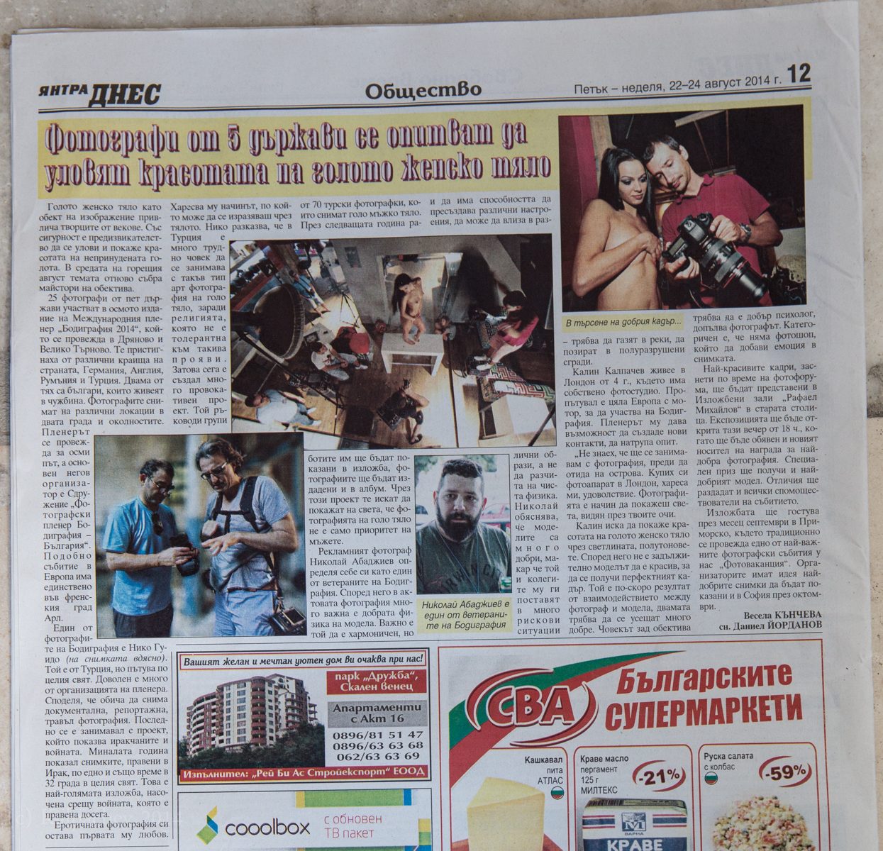 Interview with me for the local newspaper – Bodygraphia 2014