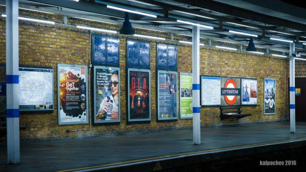 Leytonstone tube station #leytonstone #london